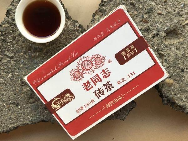 Чай пуэр Старый товарищ 9988 купить в Перми