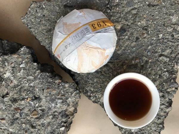 Чай пуэр V93 купить в Перми
