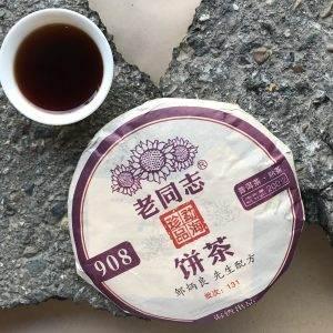 Чай пуэр Старый товарищ 908 купить в Перми