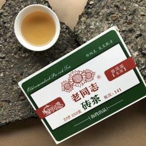 Чай пуэр Лао Тун Чжи 9968 купить в Перми